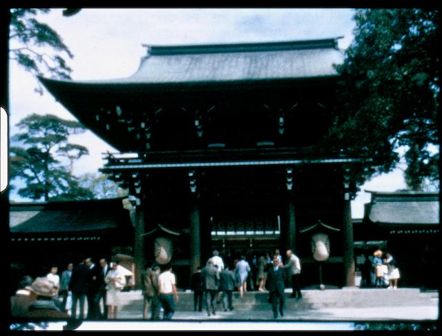 BALADE DANS LE JAPON DE 1970 EN SUPER 8 K-40